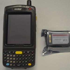 MC75a0-pu0swrqa9wr