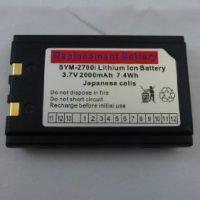 Symbol PPT8846 battery