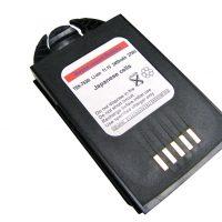 Teklogix 7530i battery