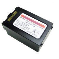 Motorola MC75 battery